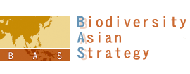 Biodiversity Asian Strategy
